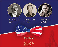 未来之路――中国地产经营者国际课程