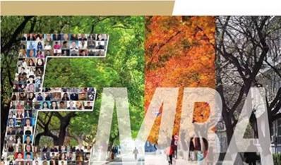 中国融商领袖EMBA高端研修班
