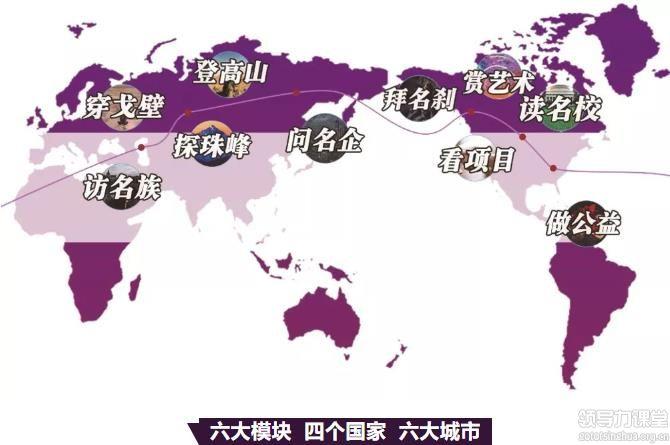 承礼学院 | 珠峰计划2019级全球招生启动