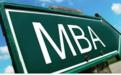 工商企业管理(MBA)高级研修班