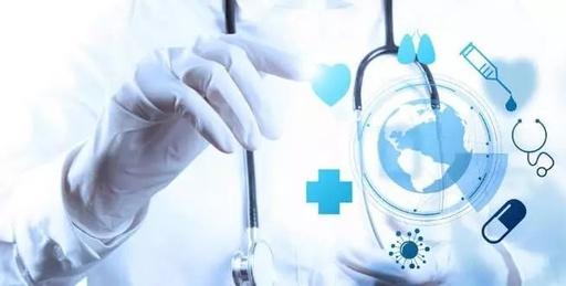 全国卫生行业医院管理EMBA高级研修班
