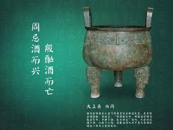 中国传统文化与艺术品鉴藏高级研修班