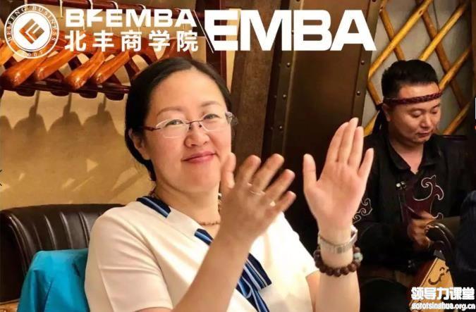 金融EMBA班课堂