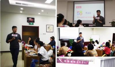精进学习 赋能女性事业发展丨博雅聚娴女性学堂八月开课记实