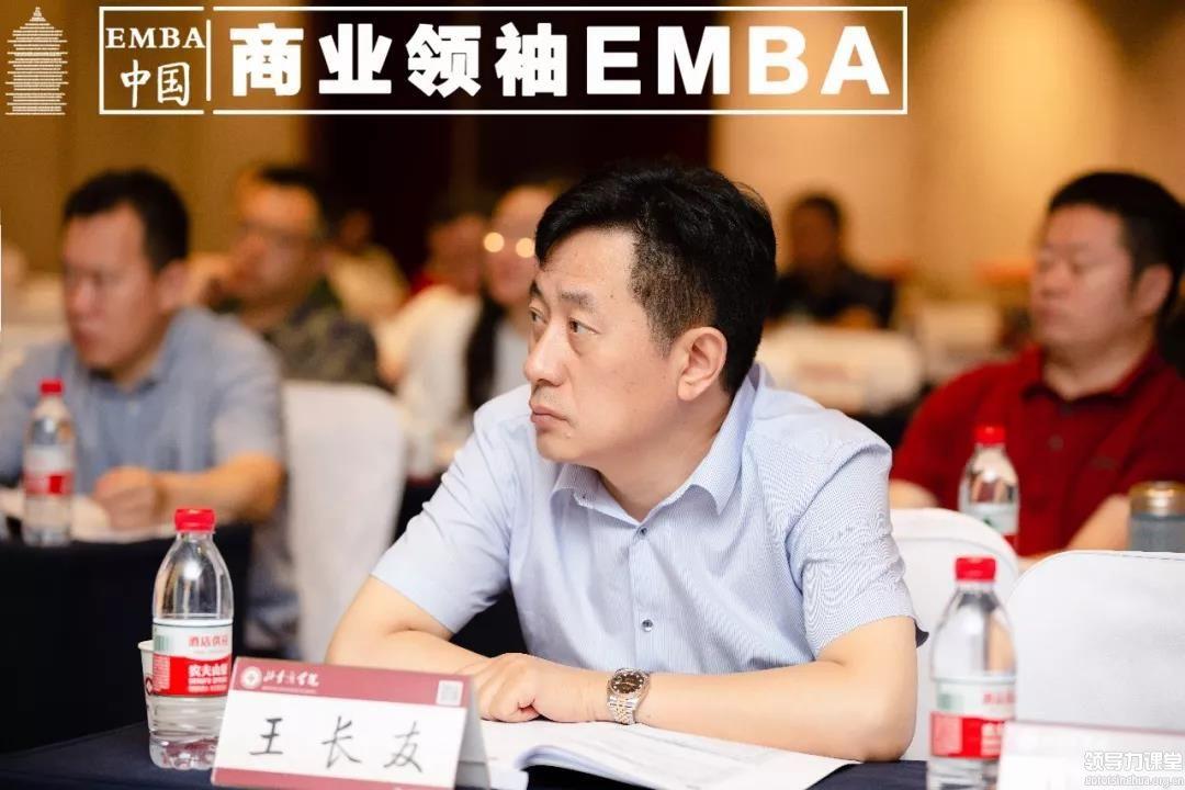 """""""国际经济与国际企业化发展""""——北丰商学院李左东 教授分享"""