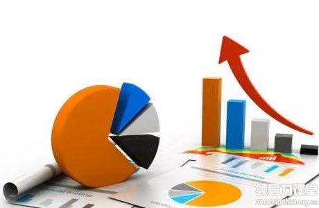 企业领导者财税管理与风险管控研修班
