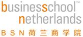 BSN 荷兰商学院