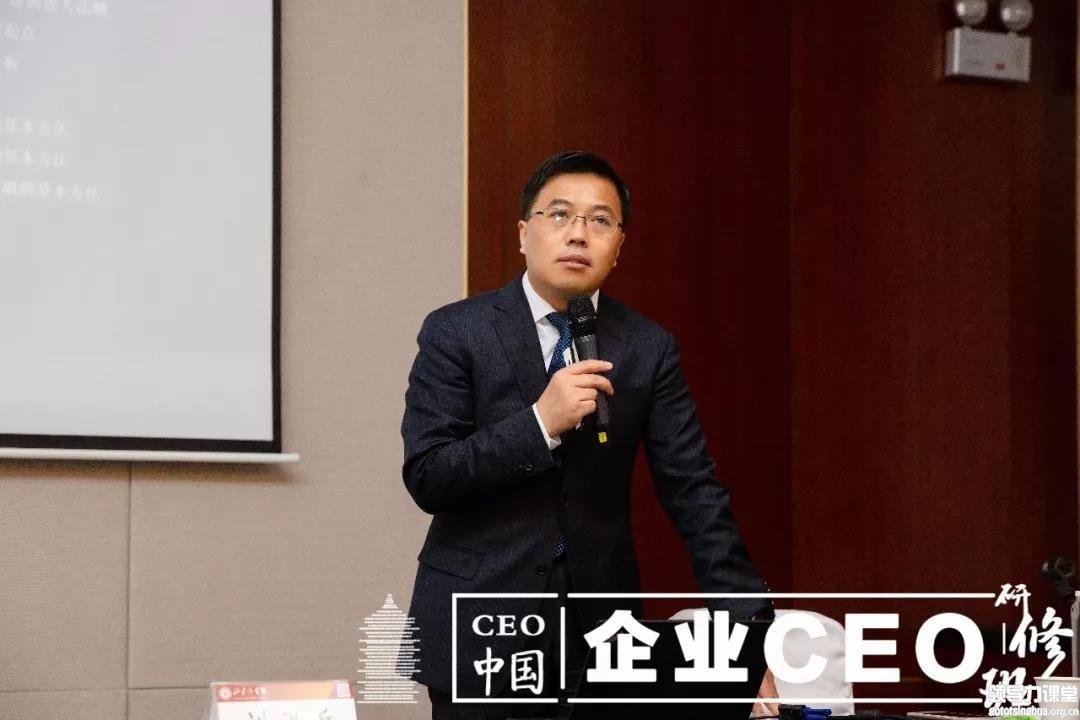 """""""变的策略:变动环境中企业战略思维与创新""""――北丰商学院刘洪兵 教授分享"""