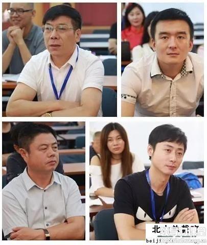 清华大学金融班