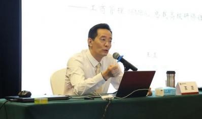 清大EMBA工商管理总裁班41期精彩回顾