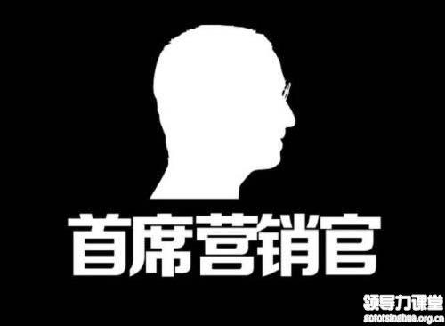 首席营销官CMO体系化实战研修班