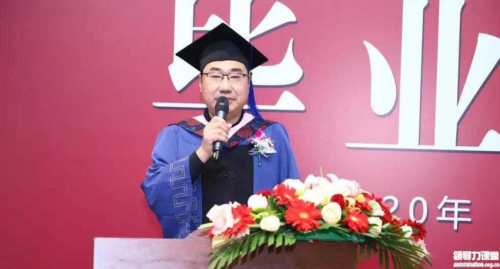 学员杨俊斌发言