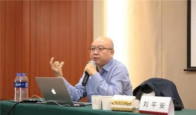 刘平安——私募股权融资实务课程精彩回顾