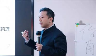 蔡毅臣老师《人力资源管理》课程圆满结束