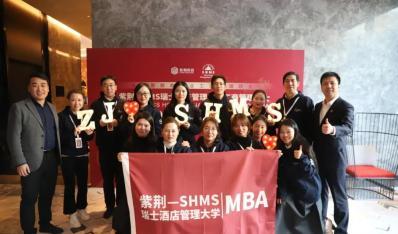 瑞士酒店管理大学MBA新年线下活动都分享了哪些干货?