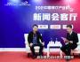 央广访谈优势资本郑翔洲:资本是把双刃剑